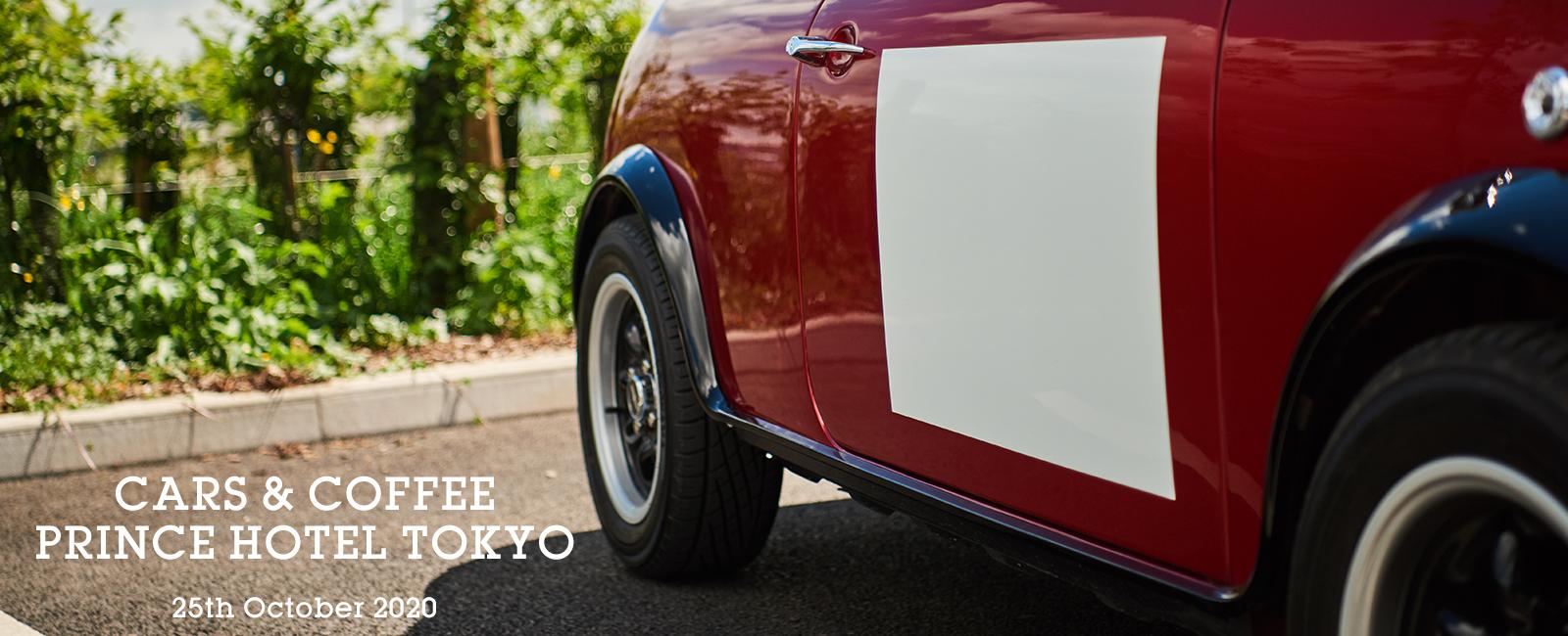 Home – David Brown Automotive